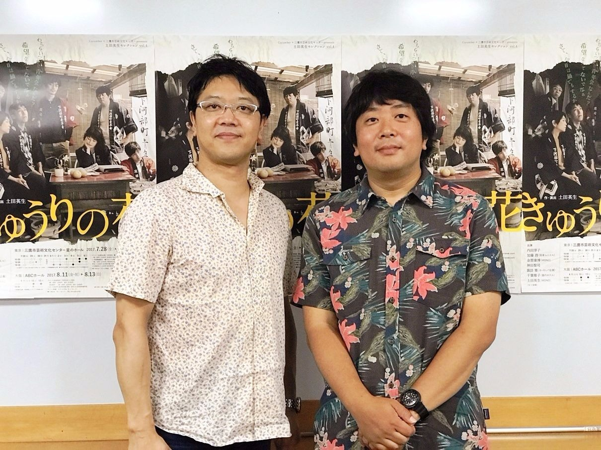 (左から)土田英生、諏訪雅。 [撮影]吉永美和子