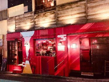 国内外から多くのゲストが訪れる渋谷道玄坂のウォームアップ・バー「しぶや花魁 」が、八周年を記念したパーティーを今週末開催