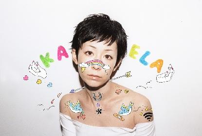 木村カエラ 『DIAMOND TOUR』東京公演&『MTVアンプラグド』公演が映像化