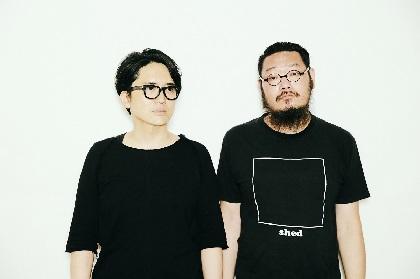 フルカワユタカが盟友・バンアパ原と共作の2ndシングルリリース