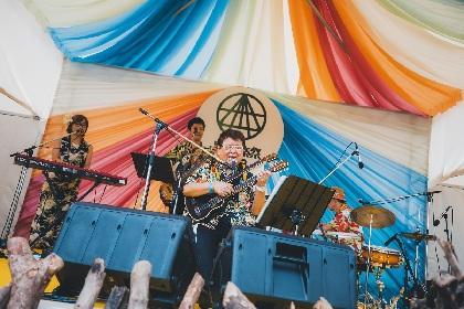 【高木ブー・山人音楽祭 2019】正真正銘のレジェンド登場で茂木、TOSHI-LOWらも集結
