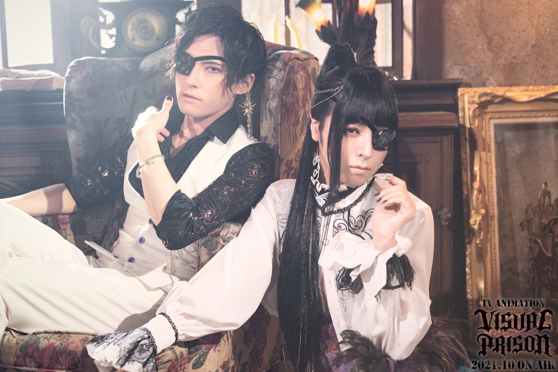 ECLIPSE (C)Noriyasu Agematsu,Afredes/Project VP