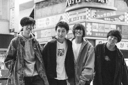 ハルカミライ、ニューシングル「PEAK'D YELLOW」を11月にリリース決定