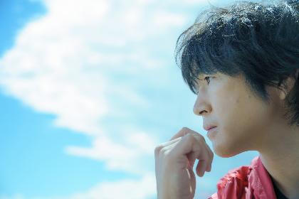 """藤巻亮太 """"らしい""""出来栄えの新曲「まほろば」に込めた誠実なメッセージ"""