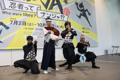 大人気企画展『The NINJA -忍者ってナンジャ!?-』会期終了まであと3日
