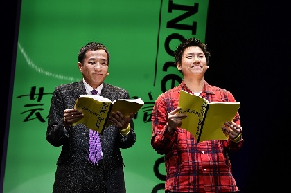 GENERATIONS小森隼が7年ぶりの黒髪で挑む 朗読劇『芸人交換日記』が開幕