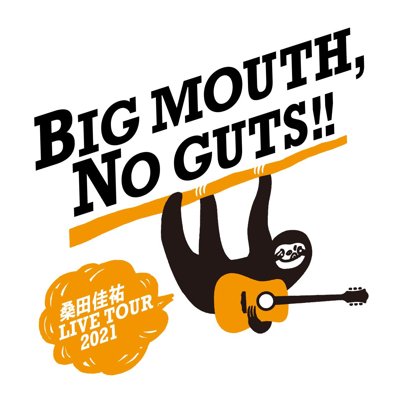 『桑田佳祐 LIVE TOUR 2021「BIG MOUTH, NO GUTS!!」supported by SOMPOグループ』フライヤー