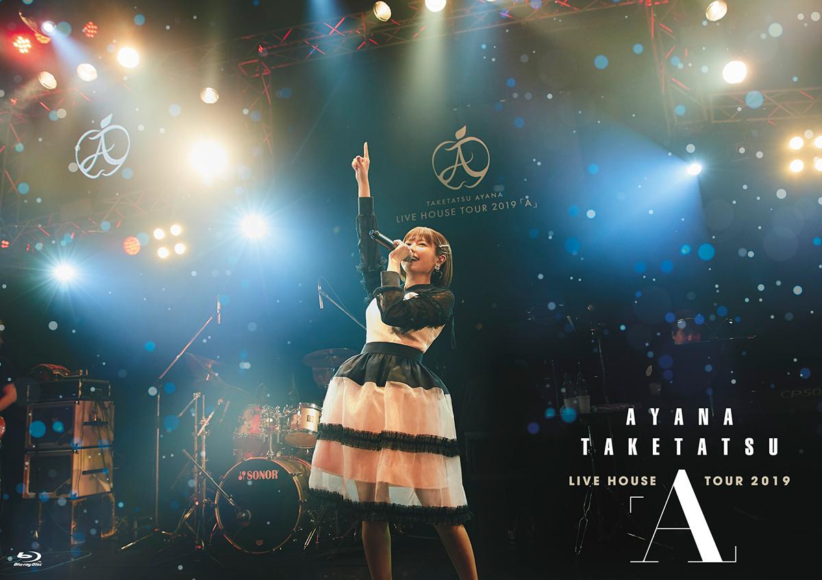 竹達彩奈LIVE HOUSE TOUR 2019「A」BDパッケージデザイン