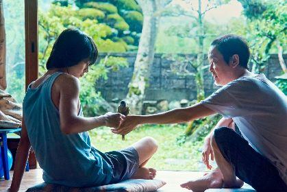 池田エライザ原案・初監督の映画『夏、至るころ』予告編を公開 崎山蒼志が歌う書き下ろし主題歌も解禁に