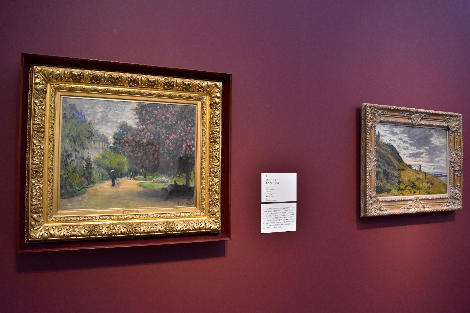 左:クロード・モネ 《モンソー公園》1876年 泉屋博古館分館 右奥:クロード・モネ 《サン=タドレスの断崖》1867年  松岡美術館