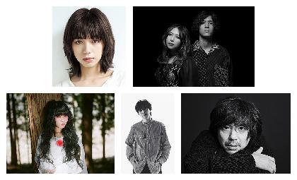 松本 隆トリビュートアルバム7月14日発売決定、参加アーティスト第一弾で池田エライザ、三浦大知、宮本浩次ら5組発表