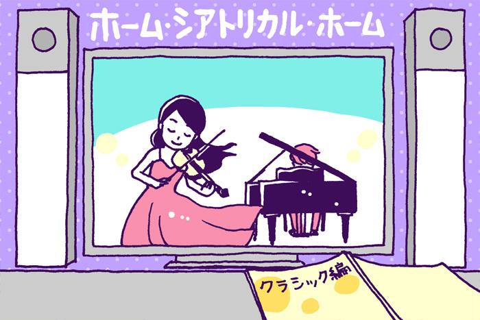 イラスト:春原弥生