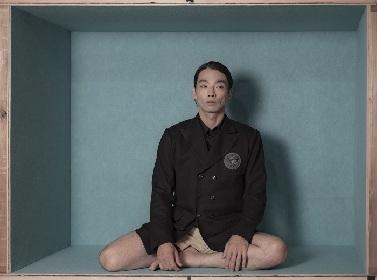 森⼭未來x阿部海太郎 インバル・ピントxエトガル・ケレット 短編アートフィルム『OUTSIDE』を発表