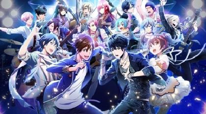 アニプレックス×ソニー・ミュージックが贈る「青春」×「バンド」リズムゲーム「『バンドやろうぜ!』代官山Unitライブイベント実施決定