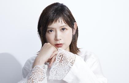 絢香、配信シングル「もっといい日に」リリース決定 TikTokにて先行公開