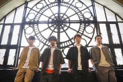 ASIAN KUNG-FU GENERATION、ヒロアカ映画主題歌「エンパシー」8月4日発売&結成25周年を記念した全国ツアー開催を発表