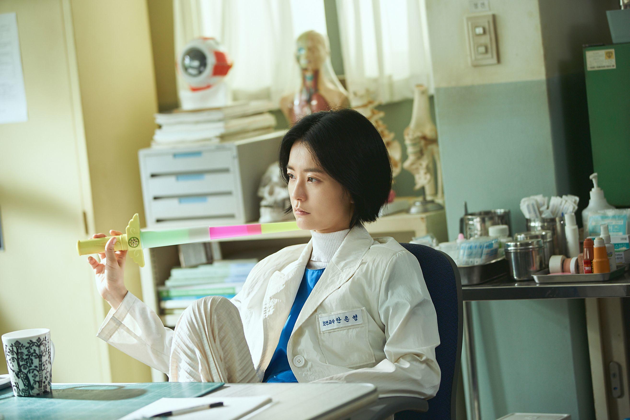 『保健教師アン・ウニョン』