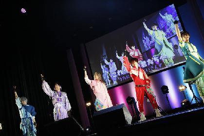教育番組パロディショーを生観覧! 『出張!うたってにこりん☆お遊戯会』夜の部イベントレポート