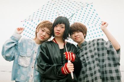 SHISHAMO、新垣結衣&瑛太ダブル主演映画『ミックス。』劇中歌をシングルとして10月にリリース 新ビジュアルも解禁に