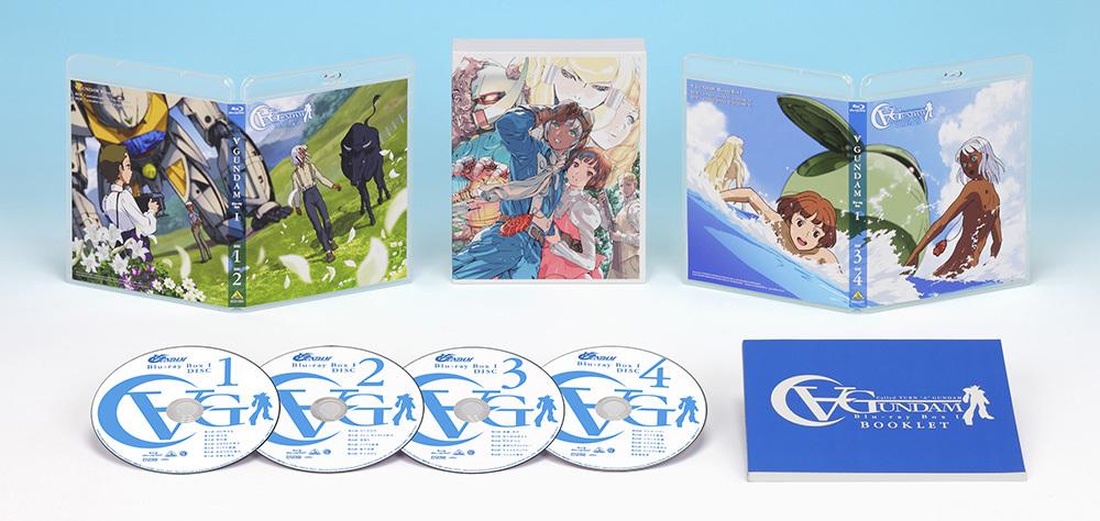 『∀ガンダム』Blu-ray BOX 1巻 (C)創通・サンライズ