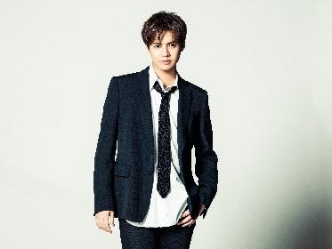 GENERATIONS 片寄涼太「Possible」がドラマ・映画『PRINCE OF LEGEND』の主題歌に決定