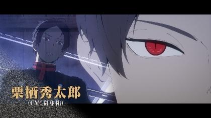 4月放送アニメ『MARS RED』キャラクター総出演のPV第2弾が公開、和楽器バンドによるOP曲も配信開始