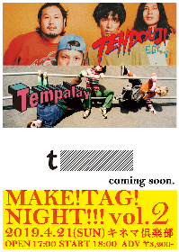 TENDOUJI、自主企画ライブ『MAKE!TAG!NIGHT!!!』にTempalayが出演決定