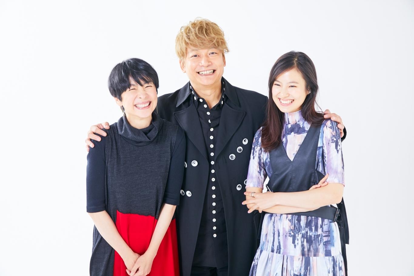 左から、西田尚美、香取慎吾、恒松祐里 撮影=鈴木久美子
