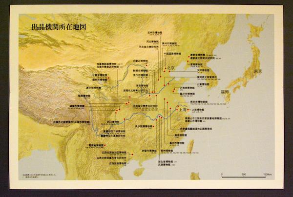 中国各地から三国志関連の資料が集結