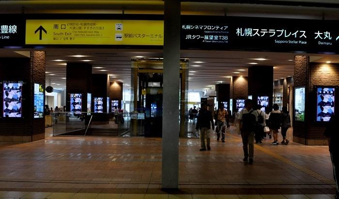 JRタワー1階東コンコースで映し出されるデジタルサイネージ