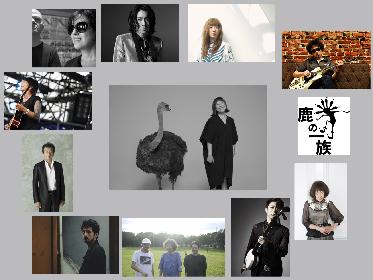矢野顕子 全曲コラボアルバム『ふたりぼっちで行こう』に平井堅、細美武士ら最終ラインナップ3組発表
