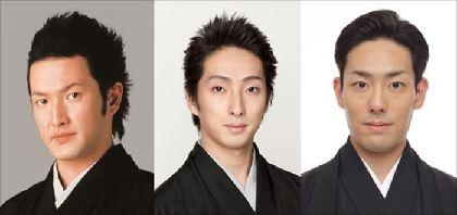中村獅童、中村勘九郎、中村七之助ら出演 3年ぶりの赤坂大歌舞伎の演目は『怪談 牡丹燈籠』