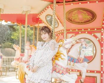 声優・内田彩、ソロライブツアー『AYA UCHIDA LIVE TOUR 2018 ~So Happy!!!!!~』を開催