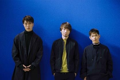 Sonar Pocket、日本武道館2daysを含む14会場28公演の全国ツアー開催を発表