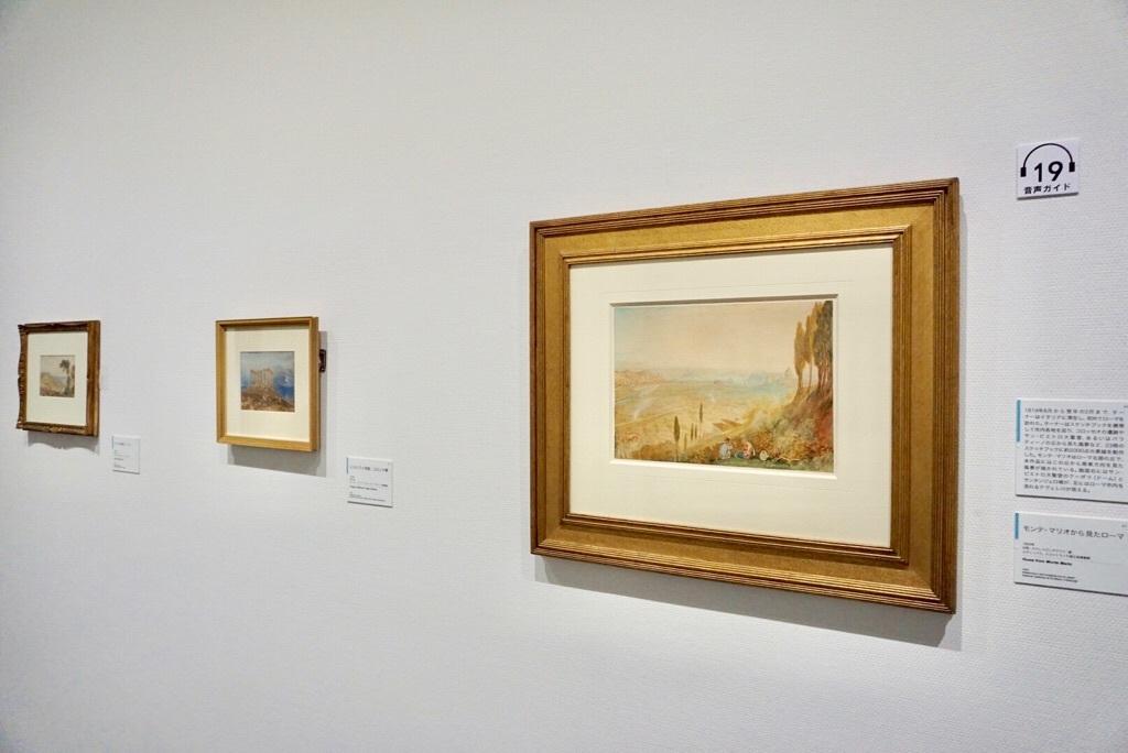 右:《モンテ・マリオから見たローマ》 1820年 水彩、スクレイピングアウト・紙 エディンバラ、スコットランド国立美術館群 (C)Trustees of the National Galleries of Scotland