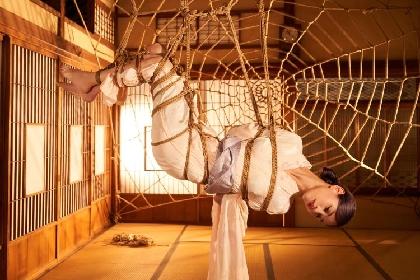 水原希子が亀甲縛りで「スピリチュアルな感覚」に 山田孝之・Kemioらも参戦する『キコキカク』予告編・場面写真を一挙解禁