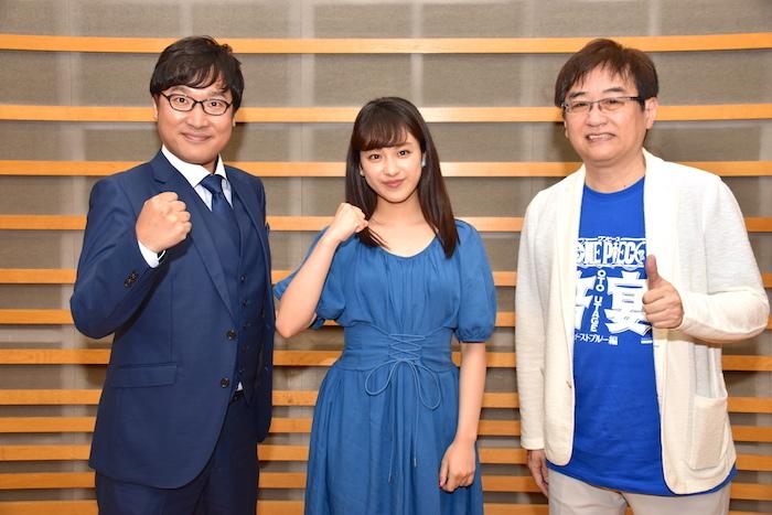 山里亮太、平祐奈、田中公平(左から)