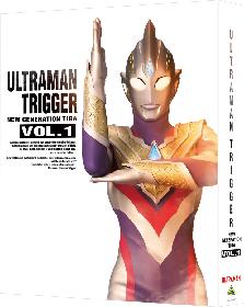 『ウルトラマントリガー』Blu-ray BOX VOL.1&2発売決定 ケンゴとアキトによるPVも公開