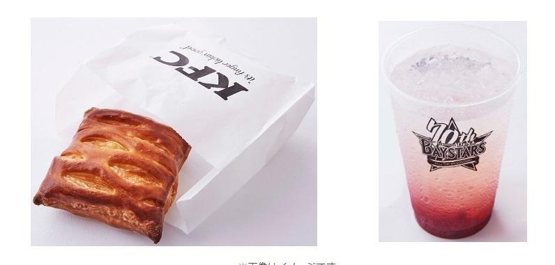 カスタードアップルパイ(2個 税込400円)、いちごサワー(税込700円)