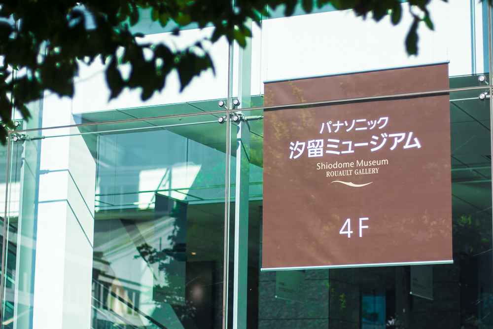 銀座線新橋駅2番出口から徒歩5~6分でした。建物内のエスカレーターで4階へ。