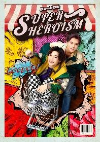 7 MEN 侍/ジャニーズJr.中村嶺亜と佐々木大光による、アメリカンポップな最新ビジュアルが公開 ミュージカル『SUPERHEROISM』