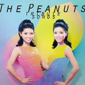 FUNK THE PEANUTS、ももクロ、中川翔子、平野 綾ら参加、ザ・ピーナッツのトリビュート盤 参加歌手の組み合わせ発表