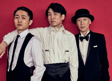 フジファブリック アルバムに3アーティストとのコラボ曲を収録、第1弾はJUJU 先行配信&MVの公開も決定(コメントあり)