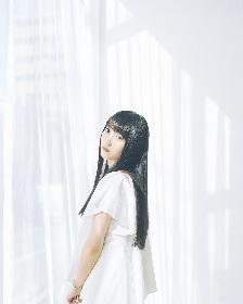 山崎エリイが歌うアニメ『デート・ア・ライブⅢ』ED曲シングル発売 リリースイベント目白押しで急接近