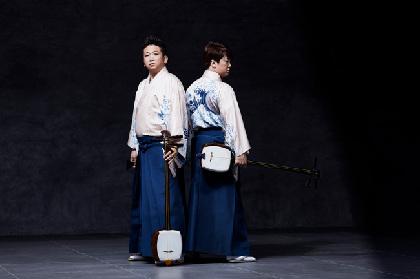 MIYAVI、H ZETTRIOらとのコラボレーションも! 吉田兄弟の20周年記念特別公演『吉田劇場2020』開催が決定