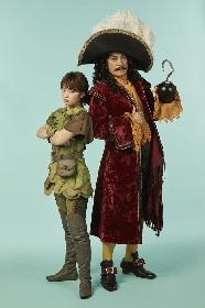 吉柳咲良が4度目のピーターパン、松平健がフック船長に 40年目のブロードウェイミュージカル『ピーターパン』の上演が決定