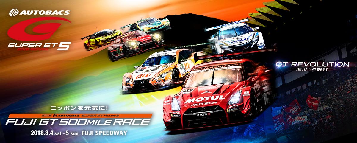 優勝ポイントも25点(通常20点)と高得点のレースだけあって、各チーム、各ドライバーも一段ギアを上げてくるレースとなる