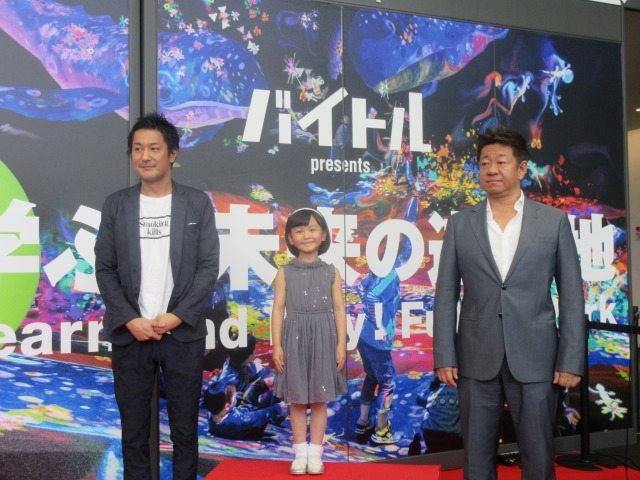 左からチームラボ代表の猪子寿之氏、アンバサダーの早坂ひららさん、ディップ株式会社代表の冨田英揮氏