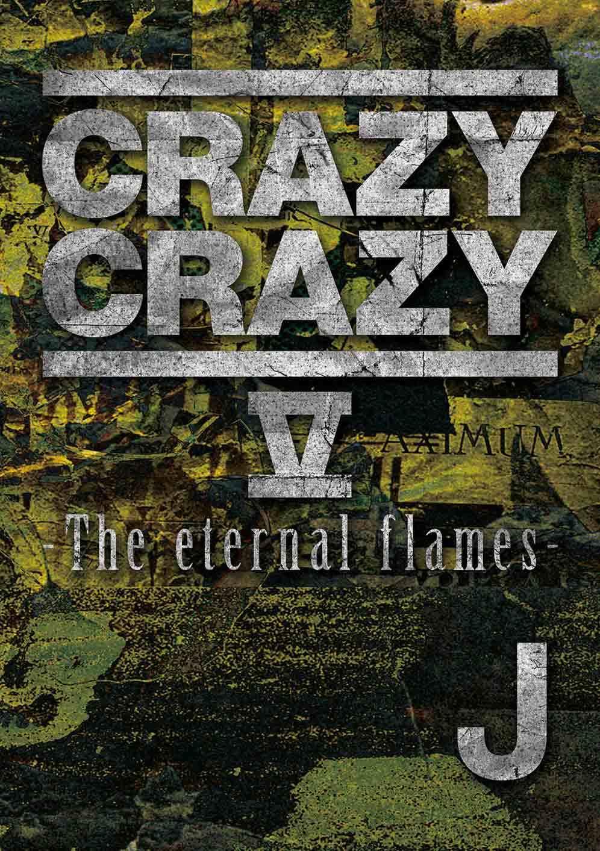 J『CRAZY CRAZY V -The eternal flames-』DVD
