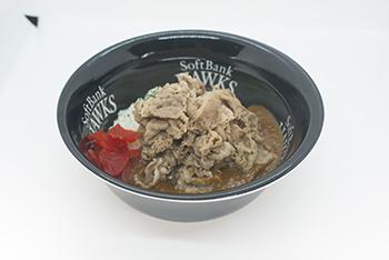 肉山名古屋賄いカレー(税込1,300円)